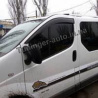 Ветровики, дефлекторы окон Renault Trafic/Opel Vivaro 2001-2014 (Anv), фото 1