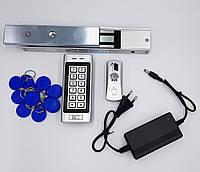 Электромагнитный кодовый замок Skudo MK4W-280