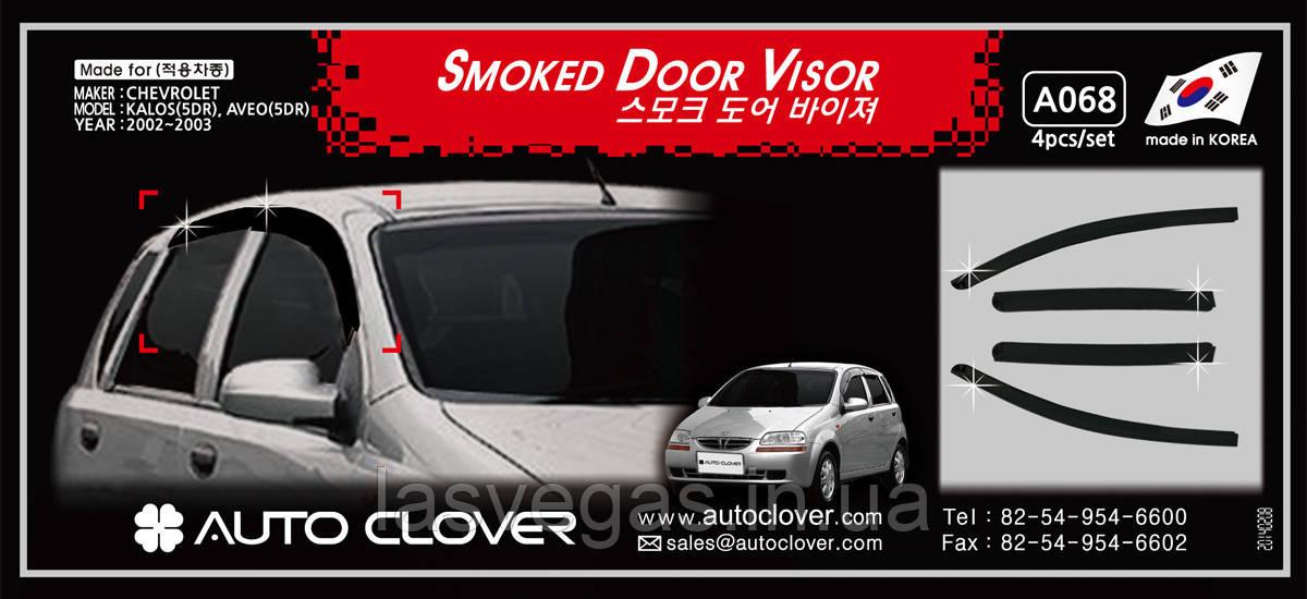 Ветровики,дефлекторы окон Chevrolet Aveo HB 2002- (Autoclover/Корея)