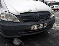 Зимняя накладка на решетку радиатора Mercedes Vito 639 / Viano 2010-2014гг. (FLY)