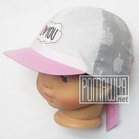 Детская р 48 (50) 1-2 года летняя Я тебя люблю кепка на девочку для девочки детей ребёнка хлопок 4700 Розовый