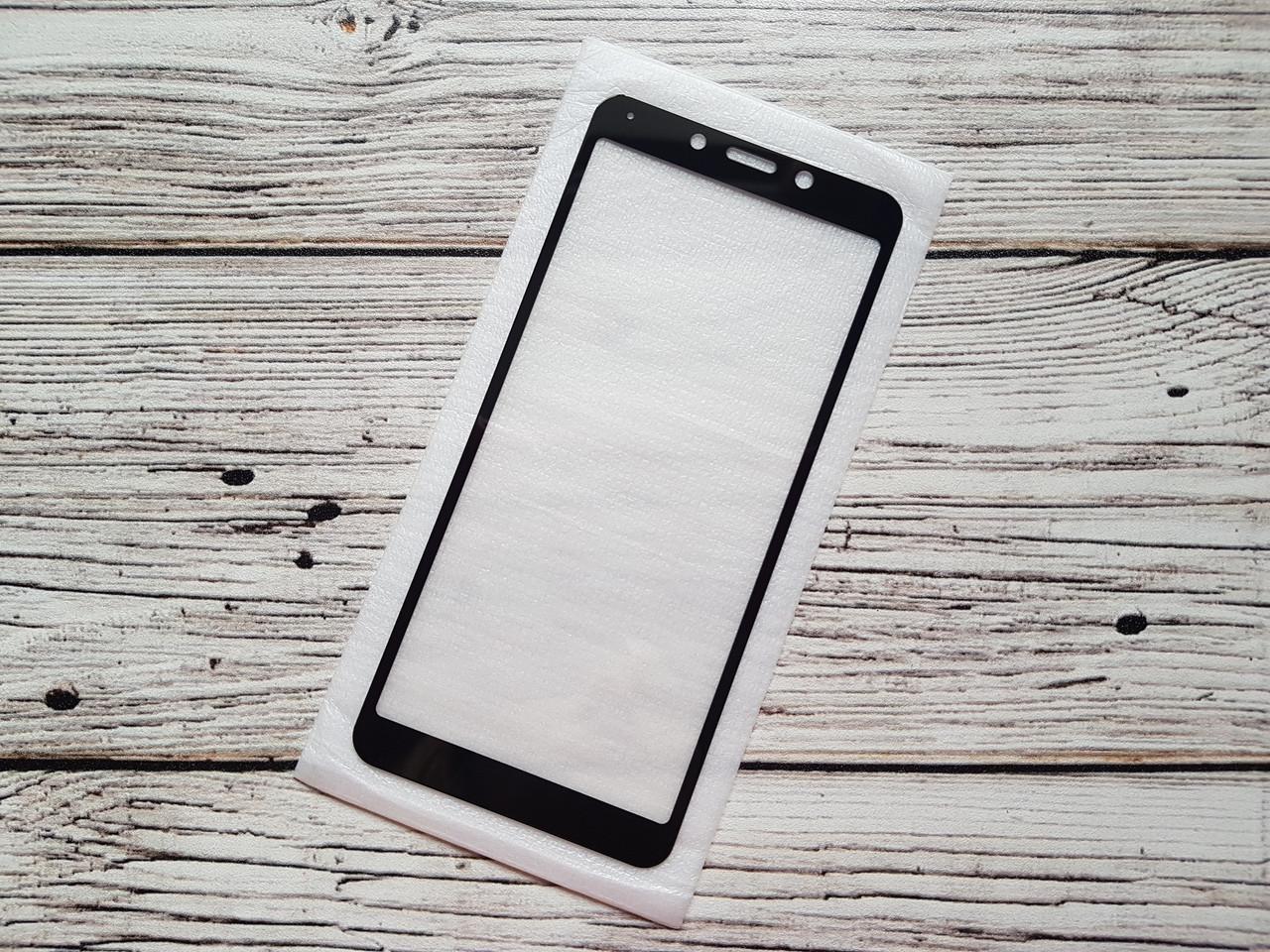 Защитное стекло Full Glue для Xiaomi Redmi 6 Черное