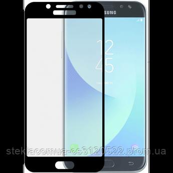 Защитное стекло 5D Samsung J7 (J730) 2017 Black (Черная рамка)