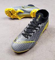 Футбольные бутсы Mercurial Superfly 6 Elite Game Overсеро-желтые Размер 45 29 см