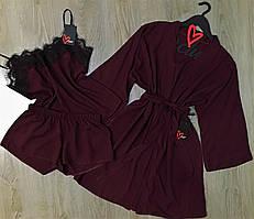 Вишневый комплект для дома -халат+пижама с кружевом.