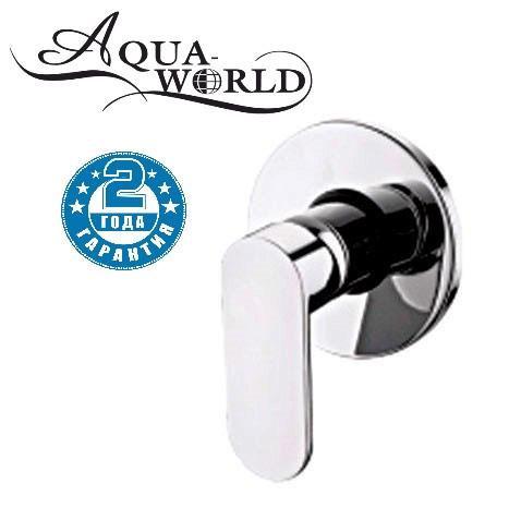Смеситель для душа встраиваемый скрытого монтажа Aqua-World СМ35Т.14.1