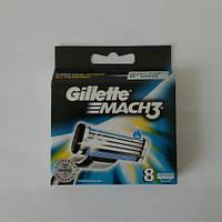 Кассеты мужские для бритья Gillette Mach 3 8 шт. (  Жиллет Мак 3 Англия Оригинал), фото 1