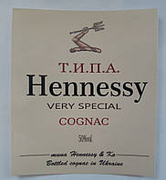 "Типа ""Hennessy"" - наклейка на пляшку"