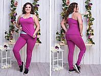 Женский костюм для фитнеса: майка и лосины, размер 42-56