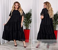 Расклешенное платье с кружевной отделкой, с 50-60 размер