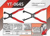 Набор щипцов для сжатия и разжатия хомутов 2шт, YATO YT-0645