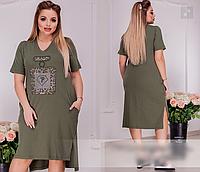 Летнее трикотажное платье со стразами,  с 50-64 размер, фото 1