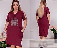 Летнее трикотажное платье украшено стразами,  с 50-64 размер, фото 1