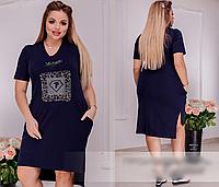 Трикотажное платье украшено стразами,  с 50-64 размер, фото 1