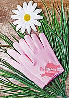 Перчатки с парафином для парафинотерапии