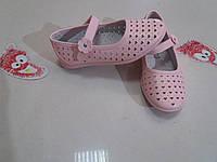 Туфли рр 26-30 Apawwa( Clibee ) в 2 цветах