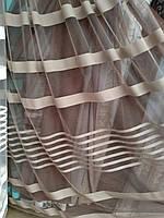 Модная фатиновая тюль в полоску п-во Турция кофе, фото 1