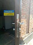 Двери входные  МЕТАЛ+КОВКА 960*205 БЕСПЛАТНАЯ ДОСТАВКА, фото 6