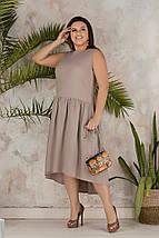"""Льняное асимметричное платье """"Валенсия"""" с заниженной талией (большие размеры), фото 3"""