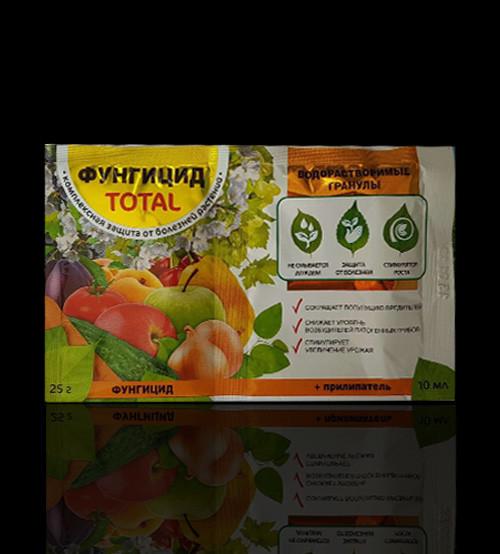 Фунгицид Тотал 25 г + прилипатель 10 мл, комплексная защита от болезней растений