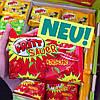 Fritt Sauer Kirsche 140 g