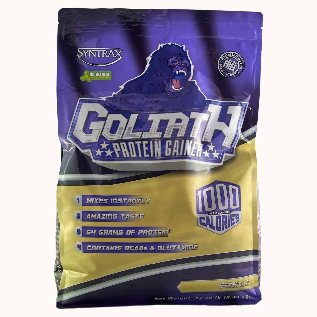 Вітамінний Syntrax Goliath Protein Gainer 5.44 кг ванільний