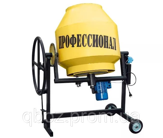 Бетономешалка БСМ Профессионал на 150 литров