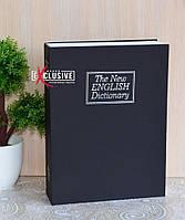 Книга сейф Английский словарь черный большой