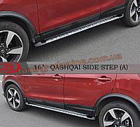 Боковые площадки Оригинал V1 на Nissan Qashqai 2014+ гг.