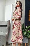 Цветочное платье на запах с оборками бежевое, фото 2