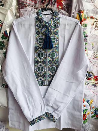 Мужская вышиванка с длинным рукавом ворот 37-46 размер, фото 2