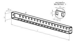 Перфорированная планка ППГ1050 (2шт), фото 2