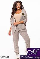 Спортивный женский костюм из ангоры (р. 50-52, 54-56) арт. 23192 50-52, Бежевый