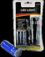 "Ліхтарик кишеньковий ""Led Light"""