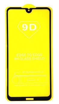 Защитное стекло 5D HUAWEI Y Max Black