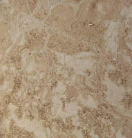 Мраморная плитка Capuccino 600*300*20мм