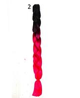 Волосы канекалон (коса) амбре YRE Тон №2