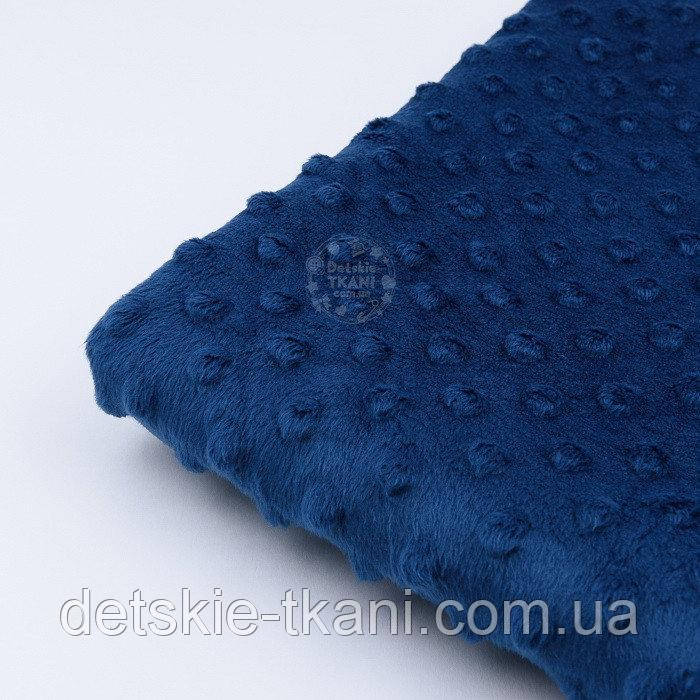 "Отрез плюша minky цвет ""ночной синий"" М-11136, размер 80*80 см"