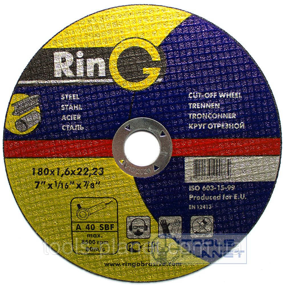 Круг отрезной по металлу Ring 180 х 1,6 х 22,2