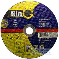 Круг отрезной по металлу Ring 180 х 1,6 х 22,2, фото 1