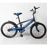 "Велосипед TILLY FLASH 20"" T-22044 Blue"