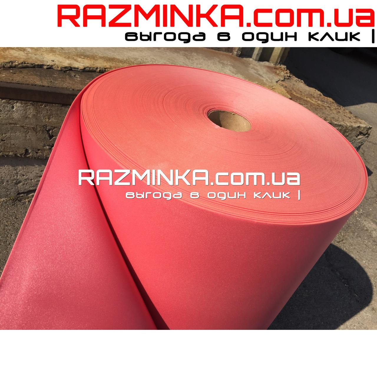 Цветной Изолон ППЭ 2мм, черешня (15 кв.м)