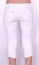 Женские капри белого цвета с рванкой s-xl размеры.