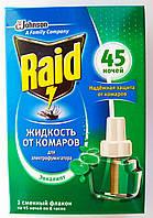 Жидкость от комаров Рейд 45 ночей оригинал