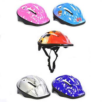 Шлем защитный детский Toys (F 18455)