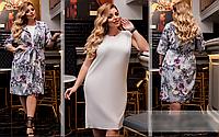 Платье летнее с цветным кардиганом,  с 50-60 размер, фото 1