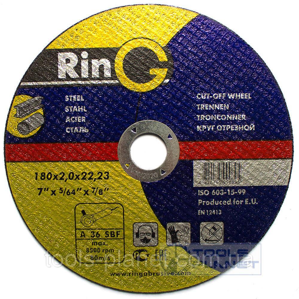 Круг отрезной по металлу Ring 180 х 2,0 х 22,2