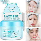 Кислородная маска для лица BINGJU Lazy Pig Bubble Clean Mask 100 g, фото 3