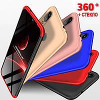 Чехол GKK для Xiaomi Redmi Note 7 защита 360 градусов + Стекло (9 Цветов)