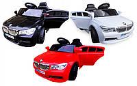 Детский электромобиль Cabrio B4 с мягкими колесами (EVA колеса) (красный)